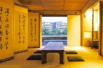 庵 和泉屋町町家 1F和室です。仕出しを頼んで、鴨川を見ながらのご夕食をいかがでしょうか。