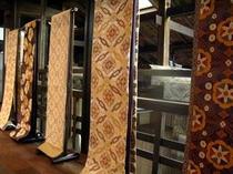 庵 西陣伊佐町町家 西陣織 西陣織。生の工房を見ることで、さらにその美しさが映えます。