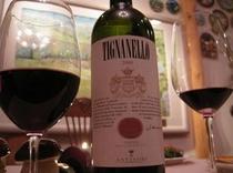 アンティノーリのワインもたくさんあります。