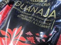 原料のヴェローナ社のチョコも最高グレードグラナラ