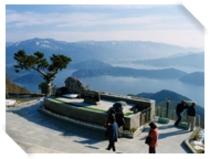 山頂自然公園・五木の園