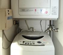 長期滞在の方にも安心!洗濯機・乾燥機を設置しております。