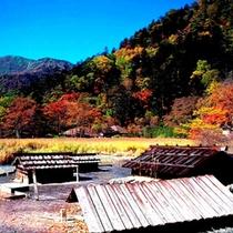 *秋の湯畑