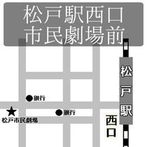 *首都圏⇔日光湯元温泉(松戸駅)