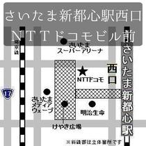 *首都圏⇔日光湯元温泉(さいたま新都心駅)