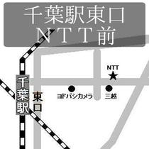 *首都圏⇔日光湯元温泉(千葉駅)