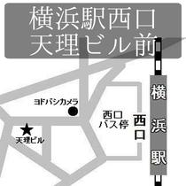 *首都圏⇔日光湯元温泉(横浜駅)