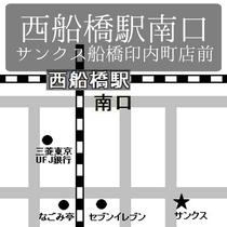 *首都圏⇔日光湯元温泉(西船橋駅)