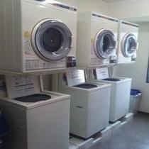 洗濯機(200円洗剤付・乾燥機100円/30分)