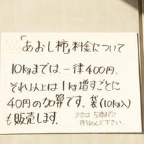 *【共同浴場 神の湯