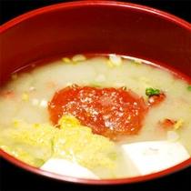 ■山太郎ガニの味噌汁仕立て■