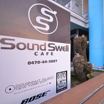 *1F Sound Swell Cafe / 2F Sound Swell Resort