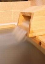 ヒノキの寝湯(縦2