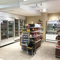 新しくなったショッピングプラザ(日用品コーナー)