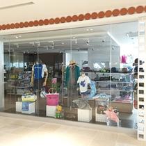 ショッピングプラザ(2015年7月リニューアル)