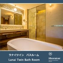 「ラナイツイン」のバスルーム。個室シャワーブースに加え、屋外の箱庭に半露天風呂も完備の贅沢なお部屋
