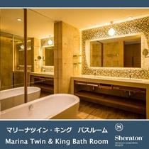 「マリーナツイン/キング」のバスルーム。個室シャワーブース付きで、ゆったりバスタイムをお楽しみくださ