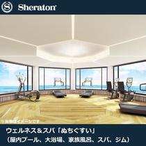 新設「シェラトン フィットネス」24時間利用可能/宿泊者無料