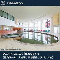 屋内プール&ジェット噴流バス(有料)