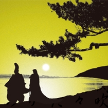 源氏物語・須磨の巻の簡単な解説をスタッフがご説明いたします。