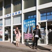 当館の最寄りは伊豆長岡駅(ここからはバス)