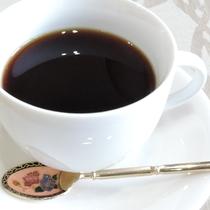 *[当館自慢]温泉で淹れた美味しい温泉コーヒー