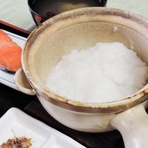 *[朝食/温泉粥]お腹に優しい♪美味しいあきたこまちを源泉だけで炊き上げる「温泉粥」は絶品です!