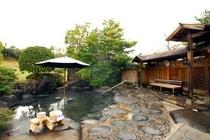 庭園露天風呂「堀の湯」
