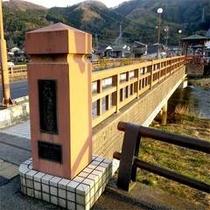 ■恋谷橋■