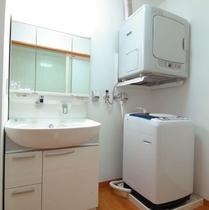 洗面所&便利な洗濯・乾燥機(全室完備です)