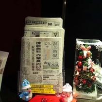 ◇◇新聞販売◇◇