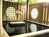 深大寺温泉
