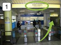 小伝馬町からのアクセス①