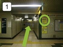 「馬喰町駅」「馬喰横山駅」「東日本橋駅」からのアクセス①