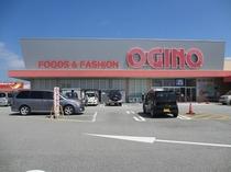 最寄りの大型スーパー