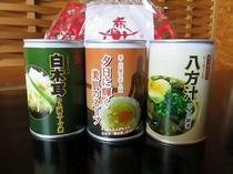 オンライショップ『缶詰本舗』お土産に珍しい缶詰はいかがですか??