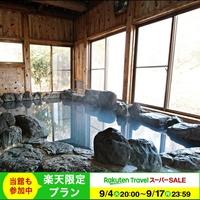 湯の澤鉱泉のイメージ