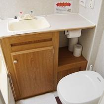 【トレーラーハウス】トイレ・洗面所