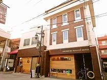 グループホテル 尾道みなと館 2016年4月12日OPEN