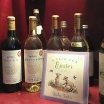 塩尻名産のワインを揃えております。グラスワイン400円~、お気軽にお試し下さいませ♪