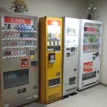 *【自動販売機】館内には自販機もございます♪
