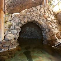 家族湯洞窟風呂