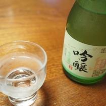 *【地酒】犬山の地酒を取り揃えております。お料理と一緒にどうぞ