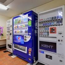 *自動販売機/お買い忘れもご安心下さい。館内に自動販売機を備えています。