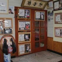 *喫茶ルーム入口/著名人のサインもたくさん飾られております