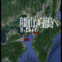 New◇南海フェリー(和歌山⇔徳島)タイアッププラン◇