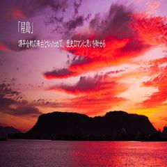 New【直前割】【冬得】ビジネス応援バーゲンプラン♪【手作りバイキング朝食付】5230円