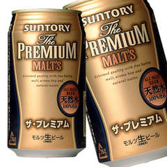 New【直前割】【春得】◆もらってうれしい♪得々ビールプランおつまみ付◆【大好評】