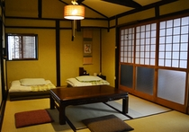 Japanese-style room'