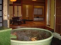貸切露天風呂付客室